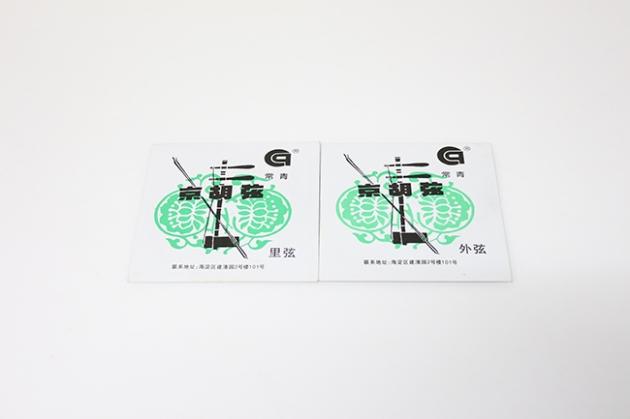 I43 京胡線(組)A.E 1