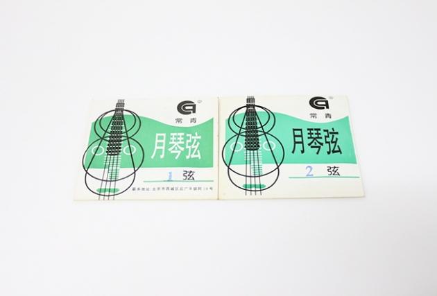 I54 月琴線(組)A.D 1
