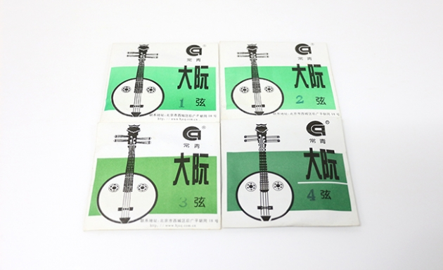 I76 大阮弦(組)(條) 1