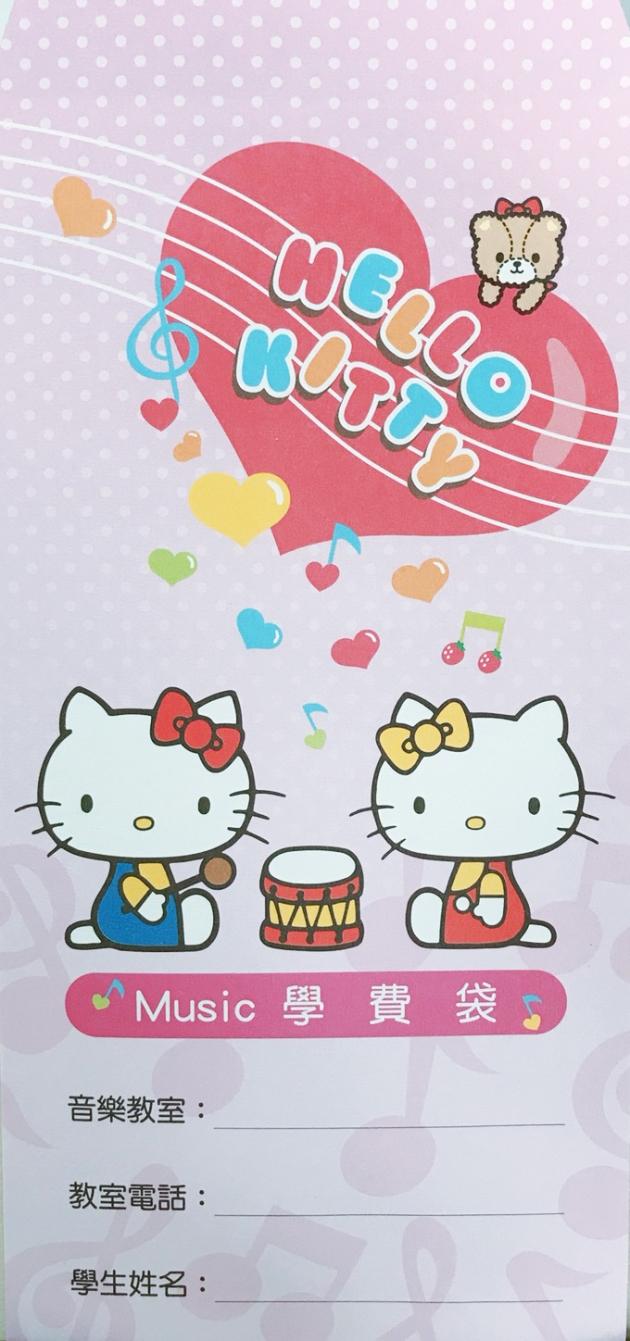 彩色學費袋(10入)-凱蒂貓打鼓 1