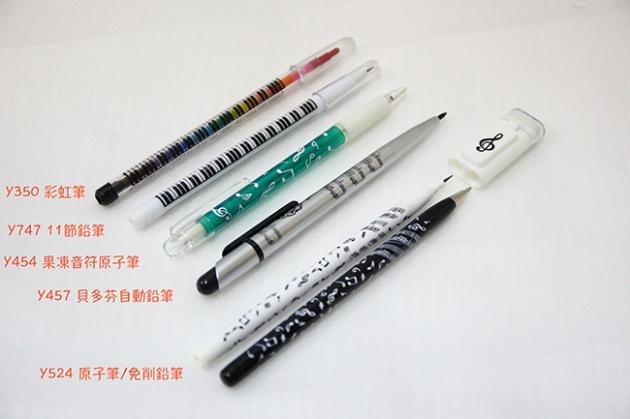 彩虹筆,原子筆,自動筆,免削鉛筆 1