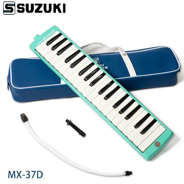D1 鈴木口風琴37鍵中音 M-37C , MX37 2
